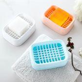 【3個】北歐瀝水肥皂盒手工皂盒浴室衛生間【步行者戶外生活館】