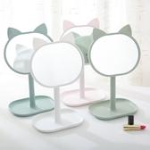 化妝鏡 卡通臺式化妝鏡少女心鏡子學生女宿舍鏡ins化妝鏡大號桌面梳妝鏡