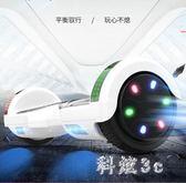 智慧雙輪電動自平行車兩輪成人體感代步車小孩兒童平衡車 js7664『科炫3C』