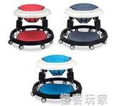 嬰兒學步車防o型腿男孩女6-18個月7防側翻男寶寶學步車多功能可坐ATF 極客玩家