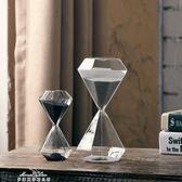 北歐風現代簡約臥室書房辦公室酒店家居客廳裝飾品 玻璃沙漏擺件『夢娜麗莎精品館』