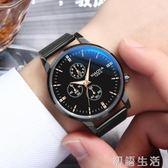男士手錶防水時尚新款韓版簡約休閒大氣夜光學生非機械表女表 初語生活