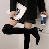 過膝長靴女2020秋冬新款彈力襪靴粗跟高筒長筒絲襪瘦瘦靴百搭單款 聖誕鉅惠