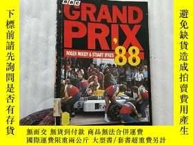 二手書博民逛書店GRAND罕見PRIX 88 大32開【內頁乾淨】Y10893