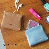 收納袋-真皮鐵片收納袋 耳機 收納 鑰匙 小物 禮物【SAC28-A137A】S'AIME東京企劃
