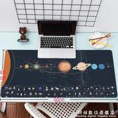 滑鼠墊創意人類探索宇宙星球奧秘書桌墊黑色耐髒超大號寫字墊定制 WD科炫數位