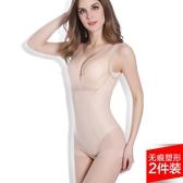 連體塑身衣收腹束腰束縛收腰瘦身燃脂提臀束身衣無痕美體女超薄款