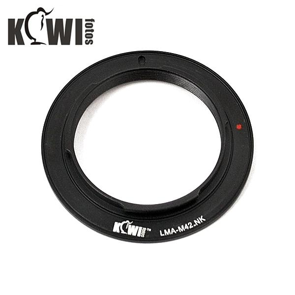 又敗家@KIWIFOTOS(無檔板)M42轉NikonF鏡頭轉接環LMA-M42_NK M42轉F卡口接環M42-Nikon M42-F