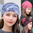 帽子女秋韓版棉光頭包頭堆堆月子防風帽透氣帽休閒女孕婦帽