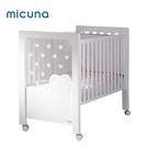 歐洲嬰兒床★micuna 西班牙嬰兒床-DOLCE LUCE-白(床+墊)★  I-DOLCE-LUCE-W0