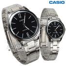 CASIO卡西歐 簡約指針情人對錶 不銹...