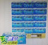 [COSCO代購] W2215100 科克蘭 泉水 1公升 X 21瓶 X 50入
