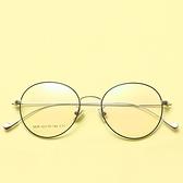 鏡架(圓框)-復古潮流文藝氣質男女平光眼鏡5色73oe18[巴黎精品]