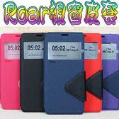 【Roar】HTC One M9+/M9pw/M9 Plus 5.2吋 視窗皮套//側翻手機套/支架斜立保護殼/翻頁式皮套/插卡手機套