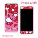 三麗鷗 正版授權 iPhone 6/6s 玻璃貼 凱蒂貓 Kitty 雙面 保護貼 4.7吋 Sanrio -愛心