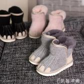 原創設計兒童雪地棉男童女童寶寶雪地靴女羊毛冬靴子 伊鞋本鋪