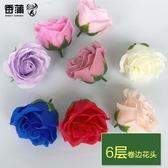 情人節6層卷邊花頭7.5厘米香皂玫瑰花頭花店包花花束禮品肥皂花頭