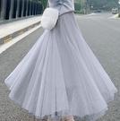網紗裙 網紗裙女2021新款春季中長款百褶高腰a字遮胯顯瘦大擺半身長裙【快速出貨八折鉅惠】