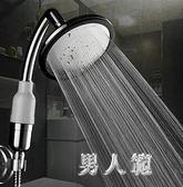 淋浴花灑噴頭增壓淋雨花灑熱水器洗澡手持花曬頭不銹鋼蓮蓬頭 zm5503『男人範』