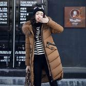 羽絨外套-連帽長款輕柔毛領修身女夾克5色73pa2[巴黎精品]