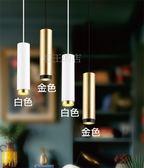 【燈王的店】後現代燈飾 吊燈1燈  ☆白色308612 ☆金色308623