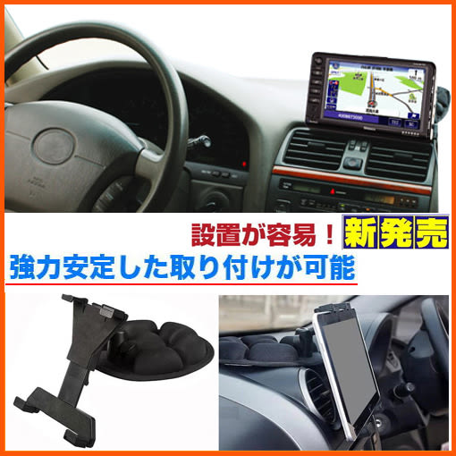 livina kuga focus GOLIFE GoPad 7 papago DVR7 DVR Plus GoPad7沙包架沙包座車機固定架汽車止滑墊沙包車架