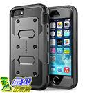 [105美國直購] i-Blason [Armorbox] iPhone SE Case 黑色 手機殼 保護殼