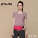 腰包女跑步手機腰包防水健身裝備戶外運動腰帶包男小型輕便大容量 LJ5243【極致男人】