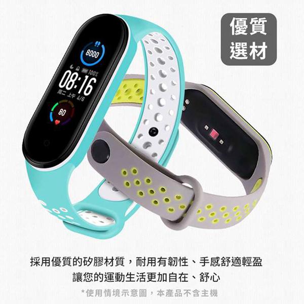 Adpe 小米5 撞色運動風 矽膠洞洞錶帶-藍白