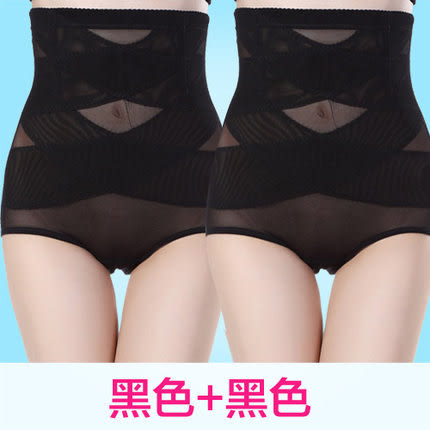 夏季超薄產後收腹束身褲 高腰束腹提臀緊身美體內褲-ziy0010