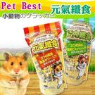 【 zoo寵物商城 】Pet Best》...