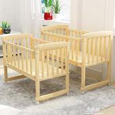 多功能嬰兒床實木免漆搖籃床兒童床搖搖床可變書桌帶護欄寶寶床igo      易家樂