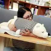 抱枕可愛抱枕被子兩用午睡枕頭汽車辦公室多功能靠枕靠墊折疊冷氣毯子(免運)