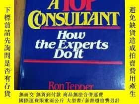 二手書博民逛書店Become罕見a TOP Consultant: How th
