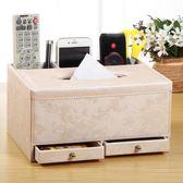 復古抽屜式多功能紙巾盒家居抽紙盒紙抽盒收納盒 萬客居