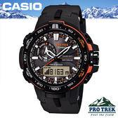 CASIO 手錶專賣店 卡西歐 PRO TREK登山錶 PRW-6000Y-1DR 太陽能錶 防水100米 橡膠錶帶