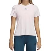 Adidas HEAT.RDY 女 粉紅 運動 訓練 速乾 前短後長 短袖上衣 H20746