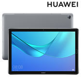 Huawei華為MediaPad M5 4G/64G 10.8吋2K平板電腦送行動電源+保溫杯+原廠大禮包(數量有限,送完為止)