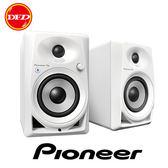 2018新品 先鋒 Pioneer DM-40BT  小巧藍芽監聽喇叭 4吋 喇叭 黑色/ 白色 公司貨 DM40BT 一對組
