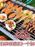 燒烤架家用不銹鋼5人以上木炭戶外燒烤爐全套工具折疊碳烤肉爐子