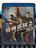 影音專賣店-Y00-134-正版BD【特種部隊2 正面對決 3D單碟】-藍光電影