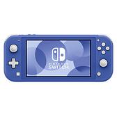 Nintendo Switch Lite主機-藍色【愛買】