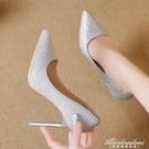 仙女風少女單鞋2020新款性感銀色高跟鞋細跟禮儀鞋水晶結婚伴娘鞋 黛尼時尚精品