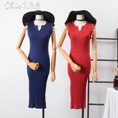 時尚韓版春季女裝純色無袖氣質針織洋裝「Chic七色堇」