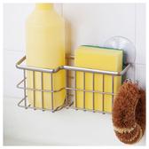 廚房清潔用品置架 DL0688-13 NITORI宜得利家居