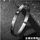 手鐲女情侶手鐲 鍍18K玫瑰金手環鈦鋼男式手鐲飾品可 愛麗絲