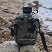 運動水壺戶外野營大容量便攜鋁行軍家用戰術水壺扁水壺1L旅行水杯【卡米優品】