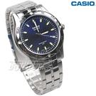 MTP-1243D-2A 卡西歐 CAS...