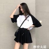 運動套裝女夏季2020新款韓版學生寬鬆大碼短袖短褲休閒服兩件套潮『摩登大道』