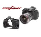 ◎相機專家◎特價 easyCover 金鐘套 Canon 60D 機身適用 果凍 矽膠 防塵 保護套 公司貨 另有80D